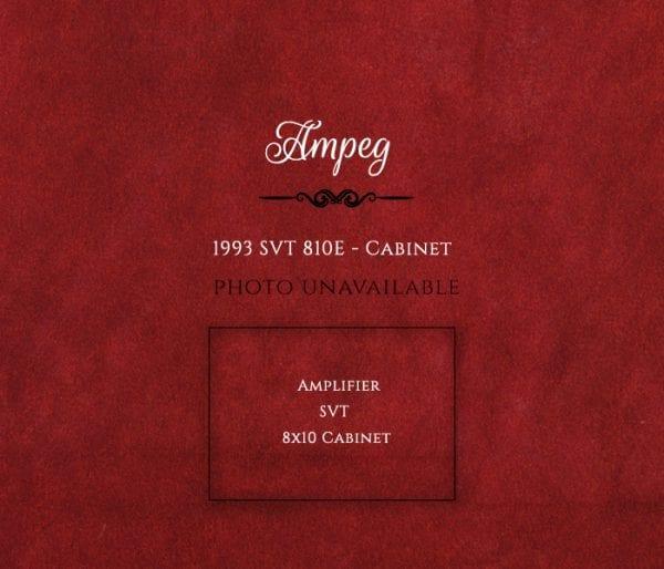 Ampeg 1993 SVT amp